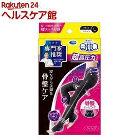 寝ながらメディキュット スパッツ 骨盤テーピング付 EX Lサイズ(1足)【メディキュット(QttO)】