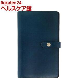 イル・ブセット レディース マルチオーガナイザーケース Moroccan Blue(1個)【Il Bussetto(イル・ブセット)】