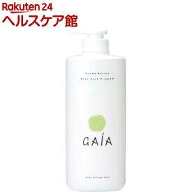 GAIA ボディマッサージウオッシュ(400mL)【GAIA】