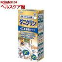 ダニクリン 除菌タイプ(250mL)【ダニクリン】