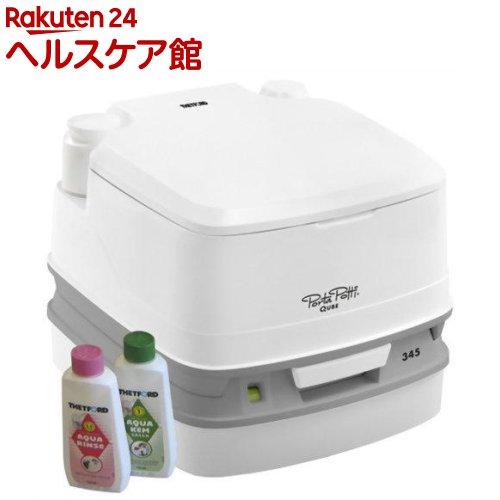 カーメイト 水洗式ポータブルトイレ ポルタポッティキューブ PPQ345 ホワイト(1台)【カーメイト】【送料無料】