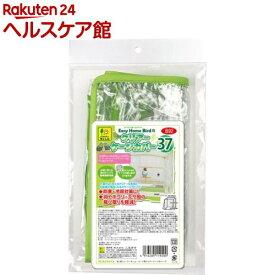 イージーホームバード用 クリアーケージカバー 37(1コ入)【SANKO(三晃商会)】