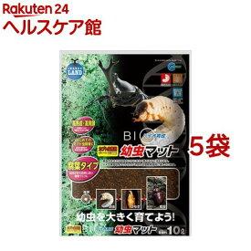 インセクトランド バイオ育成 幼虫マット(10L*5袋セット)【インセクトランド】