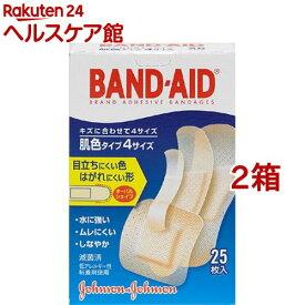 バンドエイド 肌色タイプ 4サイズ(25枚入*2コセット)【バンドエイド(BAND-AID)】[絆創膏]
