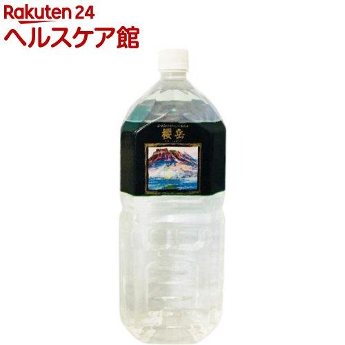 櫻岳(2L*6本入)【櫻岳(おうがく)】