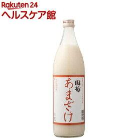 国菊 あまざけ(985g)【国菊】[甘酒]