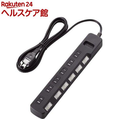 エレコム 雷ガードタップ T-K6A-2625BK(1コ入)【エレコム(ELECOM)】