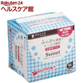 お産用パッドスイート Mサイズ(10コ入)【more30】【ダッコ(dacco)】