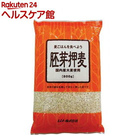 ムソー 胚芽押麦 国内産(800g)