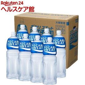 ポカリスエット(1.5L*8本入)【ポカリスエット】