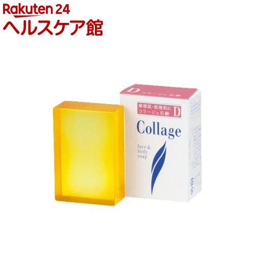 コラージュD乾性肌用石鹸(100g)【コラージュ】