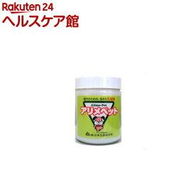 アリメペット 犬用業務用(300g)