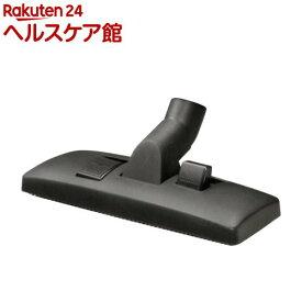 リョービ 集じん機用床ブラシ 乾湿両用 6077307(1個)【リョービ(RYOBI)】