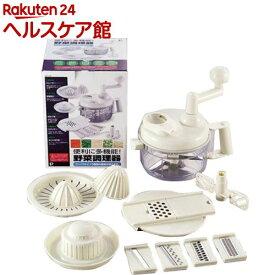 便利に多機能! 野菜調理器 C-20(1コ入)【パール金属】