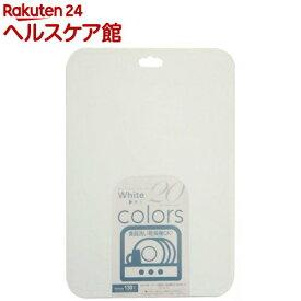 食器洗い乾燥機対応まな板 大 ホワイト(1コ入)【パール金属】