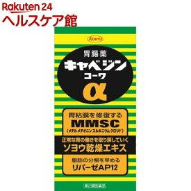 【第2類医薬品】キャベジンコーワα(300錠)【キャベジンコーワ】