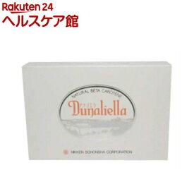 ドナリエラ ハードカプセル(60粒)【ドナリエラ】