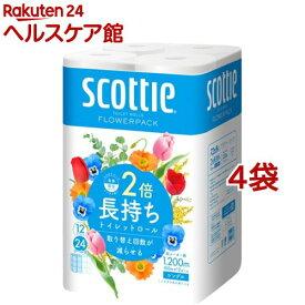 スコッティ フラワーパック 2倍長持ち トイレットペーパー 100m シングル(12ロール*4袋セット)【スコッティ(SCOTTIE)】