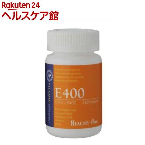 ヘルシーワン ナチュラルE400(60カプセル)【ヘルシーワン 基礎栄養素】【送料無料】