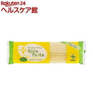 グルテンフリー ライスパスタ スパゲティ 乾麺(200g)【spts2】
