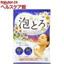 お湯物語 贅沢泡とろ入浴料スリーピングアロマの香り(30g)【お湯物語】[入浴剤]