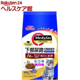 メディファス 7歳から チキン味(500g*6袋)【メディファス】[キャットフード]