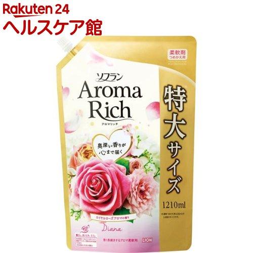 ソフラン アロマリッチ ダイアナ ロイヤルローズアロマの香り 詰替用特大(1210mL)【ソフラン】
