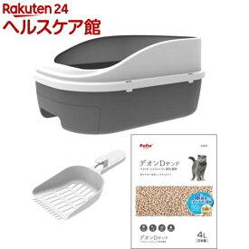 ペティオ 猫システムトイレセット トイレに流せる猫砂 デオンDサンド入(1セット)【ペティオ(Petio)】