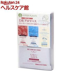DRアロマバス ビューティー・スキンケア・正眠(25g*3包入)【ハイパープランツ】