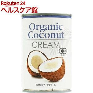【訳あり】むそう オーガニックココナッツクリーム 21848(400ml)[缶詰]