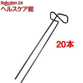 セフティ-3 S型シート押さえ 2.8*20cm(10本入*2コセット)【セフティー3】