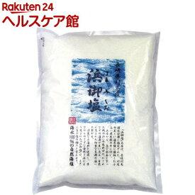 浜御塩(400g)【浜御塩(はまみしお)】