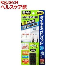 ダイヤモンドパッドC 陶器・タイル用(1コ入)【ダイヤモンドパッド】