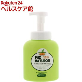 パックス ナチュロン ボディーソープ(500ml)【パックスナチュロン(PAX NATURON)】