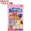 食べられる歯みがきロープ プラクオプラス ハード Mサイズ(10本入)【歯みがきロープシリーズ】
