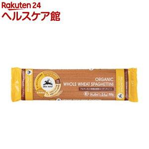 アルチェネロ 有機全粒粉スパゲッティーニ(350g)【アルチェネロ】
