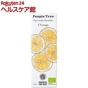 フェアトレードチョコレート オーガニック オレンジ(50g)[バレンタイン 義理チョコ]