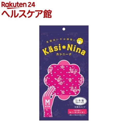 カシニーナ スウィートピンク M(1双)