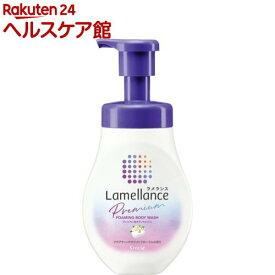 ラメランス 泡ボディウォッシュ アクアティックホワイトフローラル ポンプ(480ml)【ラメランス(Lamellance)】