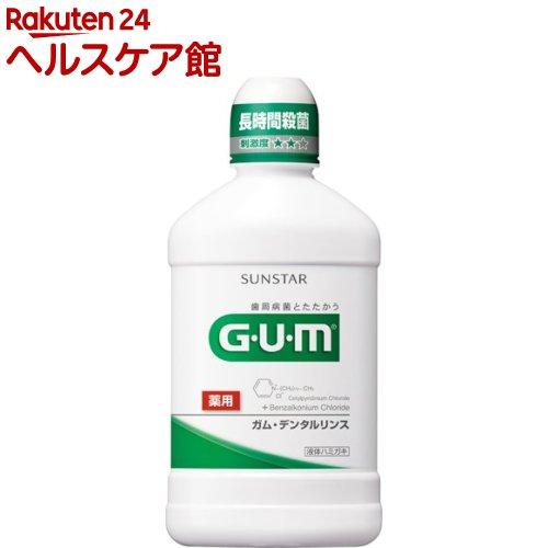 GUMデンタルリンス レギュラー(500mL)【ガム(G・U・M)】