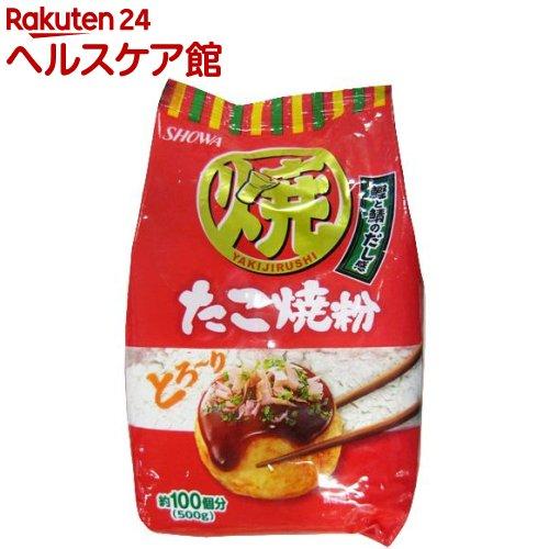 昭和(SHOWA) たこ焼粉(500g)【昭和(SHOWA)】