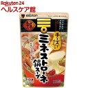 ミツカン 〆まで美味しい チーズで仕上げるミネストローネ鍋スープ ストレート(750g)