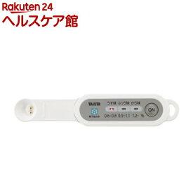 タニタ 電子塩分計 しおみスプーン ホワイト SO-312-WH(1台)【タニタ(TANITA)】