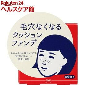 毛穴撫子 毛穴かくれんぼコンパクト 明るい肌色(12g)【毛穴撫子】