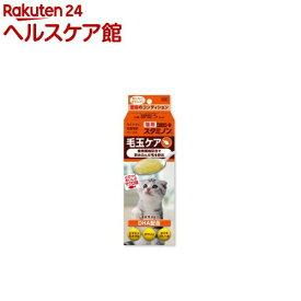 猫用チョイスプラススタミノン毛玉ケア(30g)【more20】【チョイスプラス】