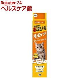 猫スタミノール毛玉ケア(50g)【more20】