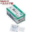 ベスケア 滅菌折りガーゼ S12-7575 75*75mm(個包装)(100枚入)