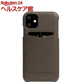SLG Design iPhone 11 Full Grain Leather Back Case エトフクリーム SD17920i61R(1個)【SLG Design(エスエルジーデザイン)】