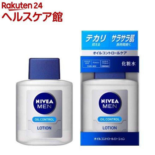 ニベアメン オイルコントロールローション(100mL)【ニベア】
