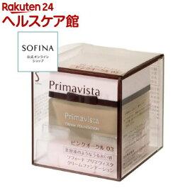 プリマヴィスタ クリームファンデーション ピンクオークル 03(30g)【プリマヴィスタ(Primavista)】